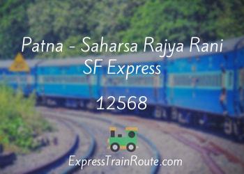 12568-patna-saharsa-rajya-rani-sf-express